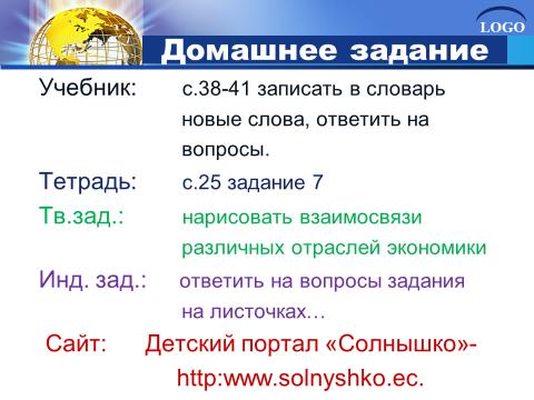 hello_html_m6c21c89b.png