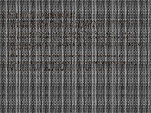 2 группа: корректор В слове стриженые под машинку волосы пишется одна буква н