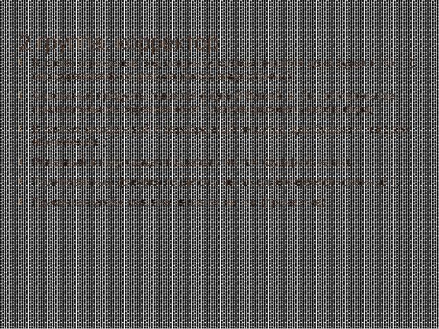 2 группа: корректор В слове стриженые под машинку волосы пишется одна буква н...