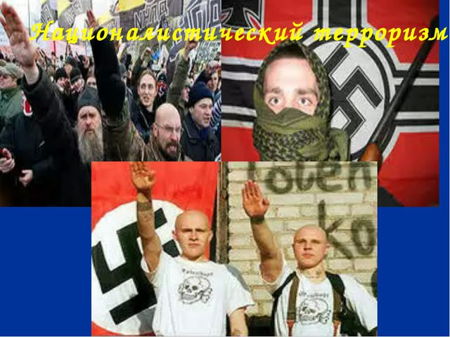 Националистический терроризм