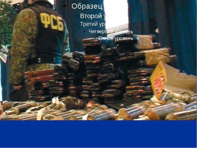 Российская Федерация активно поддерживает усилия мирового сообщества по борь...