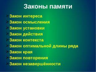 Выписать 20 слов в тетрадку (слева слово-справа перевод) Прочитать, вдумываяс