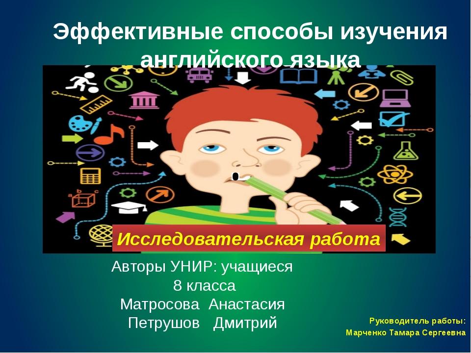 Объект исследования: память