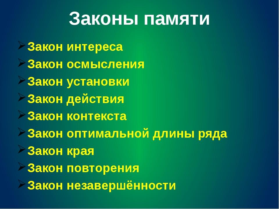 Выписать 20 слов в тетрадку (слева слово-справа перевод) Прочитать, вдумываяс...
