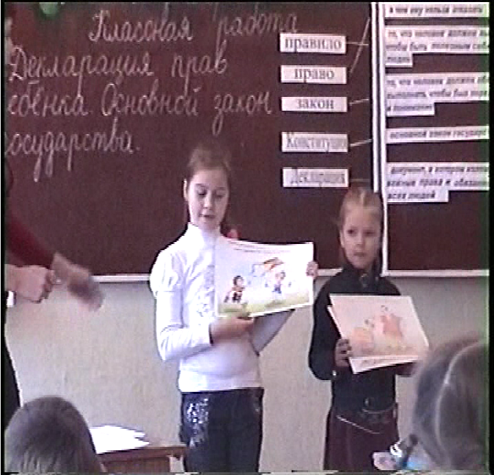 дети возле доски с картинками 2