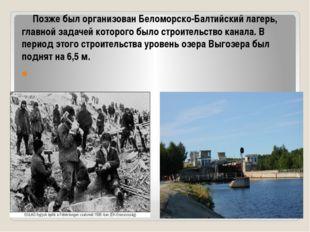 Позже был организован Беломорско-Балтийский лагерь, главной задачей которого