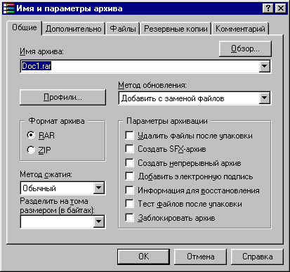 http://l.120-bal.ru/pars_docs/refs/22/21991/21991_html_m4ef28e88.png