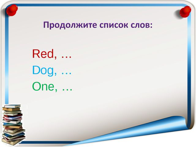Red, … Dog, … One, …