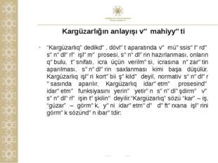 """Kargüzarlığın anlayışı və mahiyyəti """"Kargüzarlıq"""" dedikdə, dövlət aparatında"""