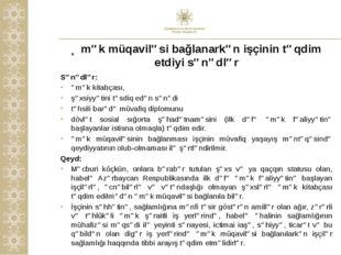 Əmək müqaviləsi bağlanarkən işçinin təqdim etdiyi sənədlər Sənədlər: əmək kit