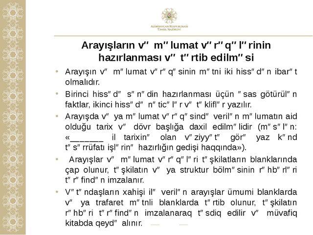 Arayışların və məlumat vərəqələrinin hazırlanması və tərtib edilməsi Arayışın...