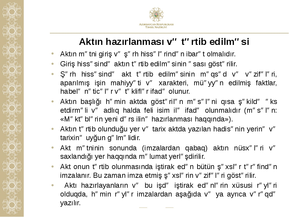 Aktın hazırlanması və tərtib edilməsi Aktın mətni giriş və şərh hissələrindən...