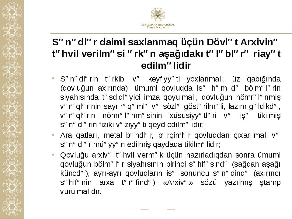 Sənədlər daimi saxlanmaq üçün Dövlət Arxivinə təhvil verilməsi ərkən aşağıdak...