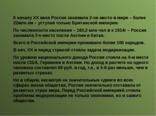 Ленин В.И. Его старший брат казнен за участие в покушении на царя Александра