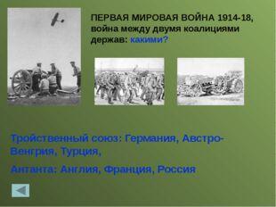 Брусиловский прорыв Как называется наступление войск русского Юго-Западного ф
