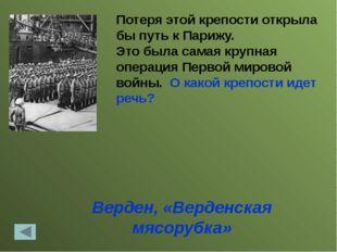 Брестский мир 3 марта 1918 Как называется и когда был подписан мирный договор