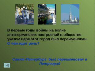 О создании Государственной думы 6 августа 1905 г. Ныне настало время, следуя