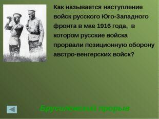 Февральская революция 23 февраля 1917 Эта революция началась с мирной демонст