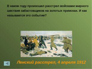 Московское восстание 10 декабря 1905 Стачка переросла в вооруженное восстание