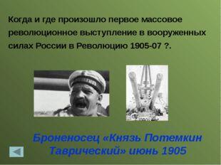 Циолковский К.Э. Российский ученый и изобретатель. Впервые обосновал возможн