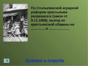 Шаляпин Ф.И. Русский певец (бас), народный артист, представитель русского реа