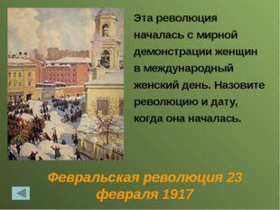 Павлов И.П., Мечников И.И. Нобелевская премия Русский физиолог, создатель мат