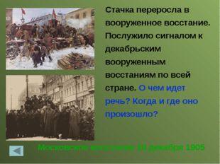 Маяковский В.В. Русский поэт, один из ярчайших представителей авангардного ис