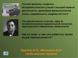 Корниловский мятеж Как называется вооруженное антиправительственное выступлен