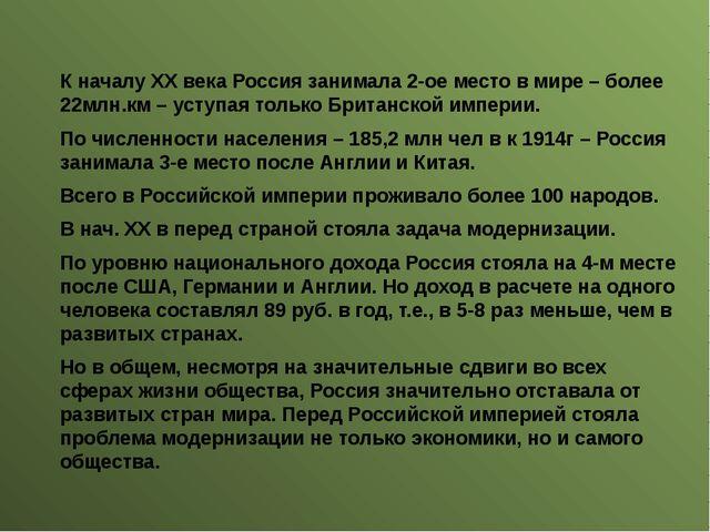 Ленин В.И. Его старший брат казнен за участие в покушении на царя Александра...