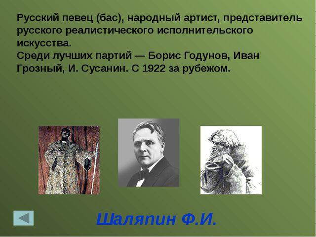Серебряный век Условное обозначение культурной эпохи в истории России рубежа...