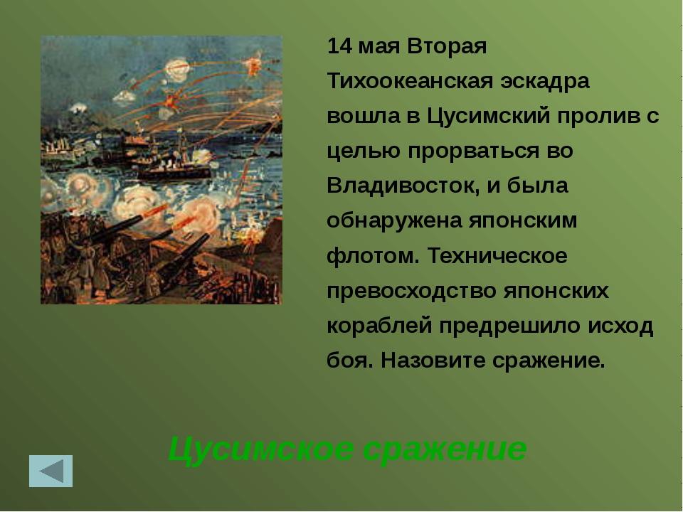 ПЕРВАЯ МИРОВАЯ ВОЙНА 1914-18, война между двумя коалициями держав: какими? Т...