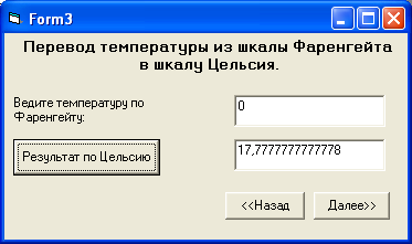 hello_html_240423a2.png