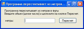 hello_html_2a68c8e3.png
