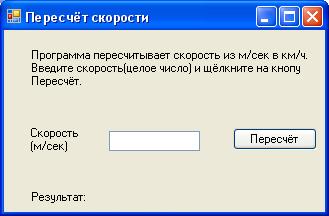 hello_html_61b37b6a.png