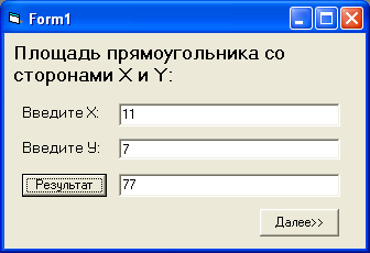 hello_html_6f278bcc.png