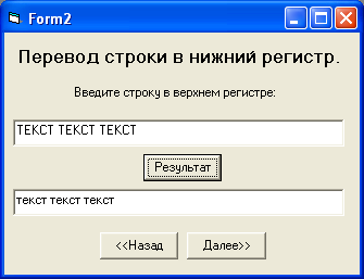 hello_html_7c718db2.png