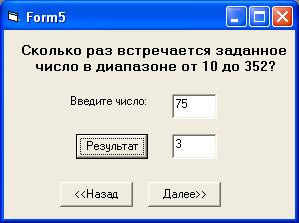 hello_html_m1af579b5.png