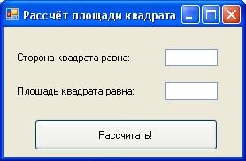 hello_html_m51a2b5e0.png