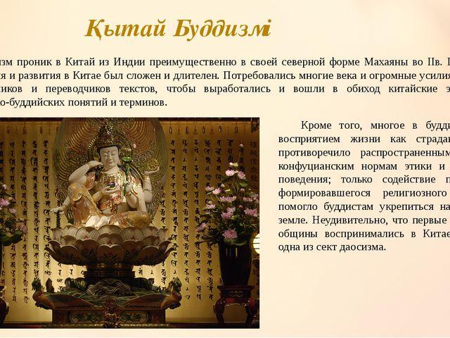 Қытай Буддизмі Буддизм проник в Китай из Индии преимущественно в своей север...