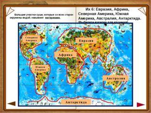 Животный мир Антарктиды ПИНГВИНЫ ТЮЛЕНЬ МОРСКОЙ СЛОН КОСАТКА В Антарктиде от