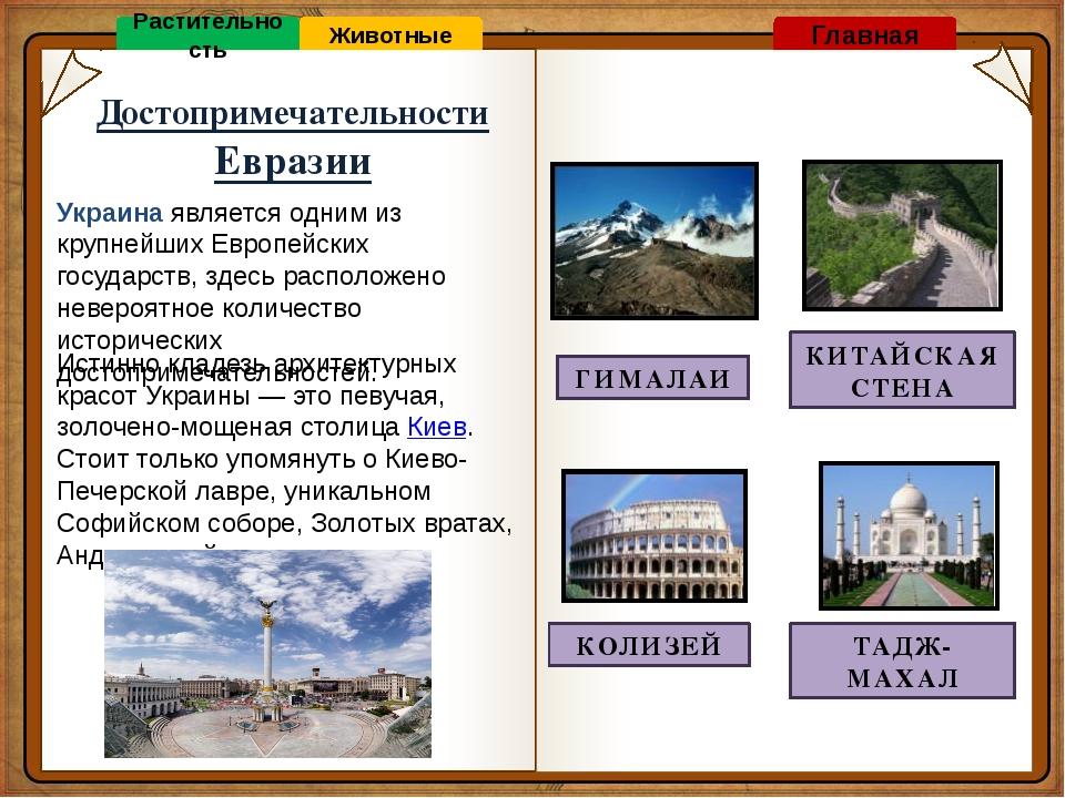 «Советую прочитать» Главная Н.П. Смирнова, А.А.Шибанова По материкам и океан...