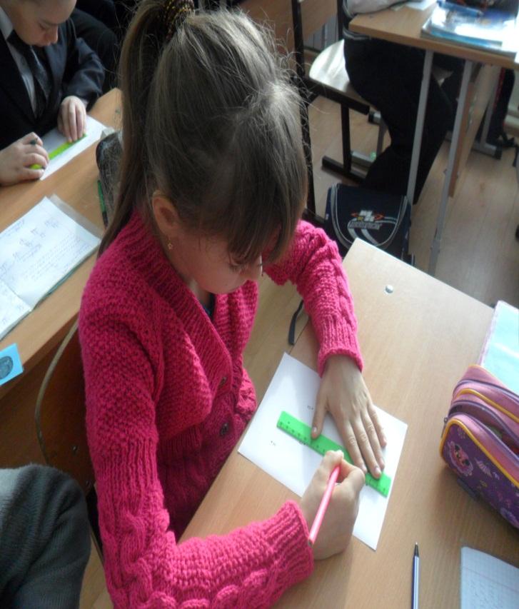 F:\Самообразование, Колмакова И. В\2 В кл Колмакова И.В. Математика\SAM_1203.JPG