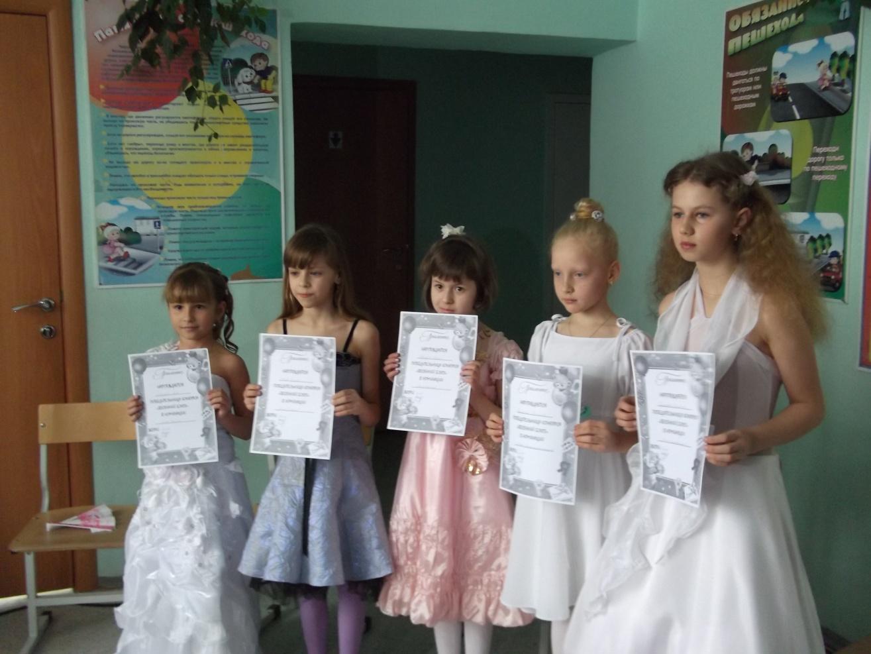 I:\воспитательная работа, 2 класс\Конкурс Мисс Весна- 2013 , Ариша\DSCF0630.jpg