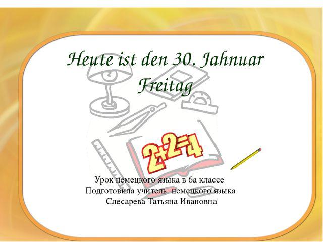 Heute ist den 30. Jahnuar Freitag Урок немецкого языка в 6а классе Подготови...