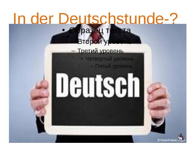 In der Deutschstunde-?
