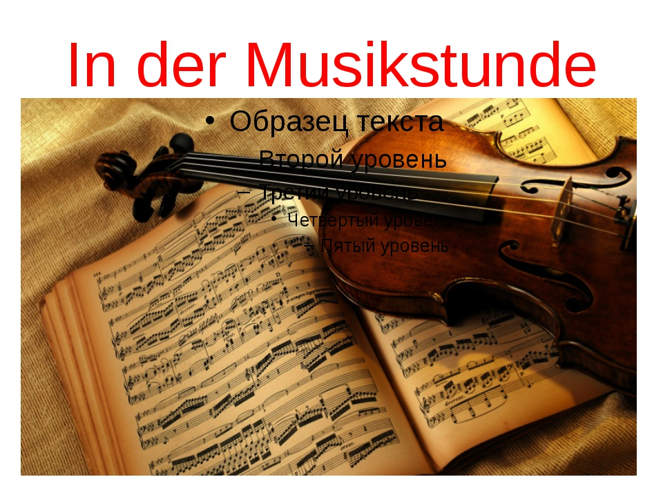 In der Musikstunde