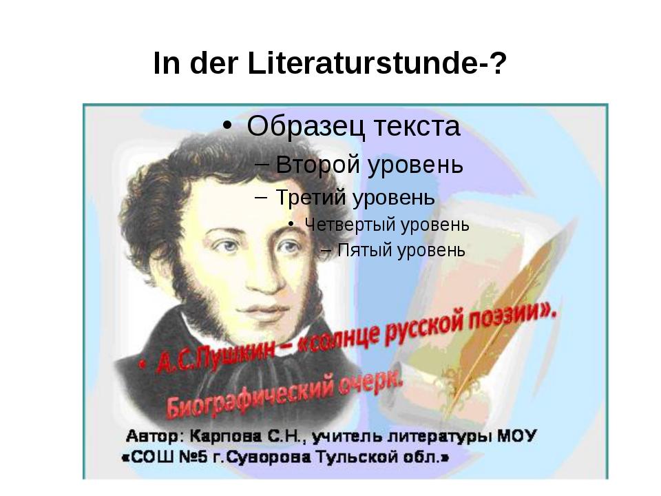 In der Literaturstunde-?
