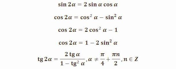 Тригонометрические функции двойного угла