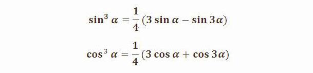 Формулы понижения степени для кубов синуса и косинуса