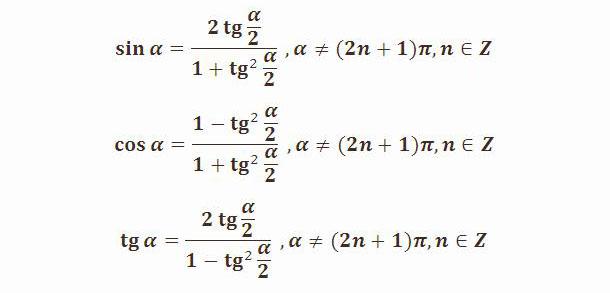 Выражение тригонометрических функций через тангенс половинного угла